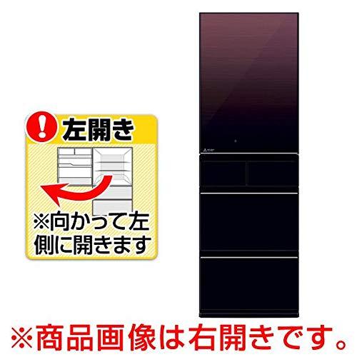 三菱 【左開き】451L 5ドアノンフロン冷蔵庫 置けるスマート大容量 グラデーションブラウン MR-MB45FL-ZT