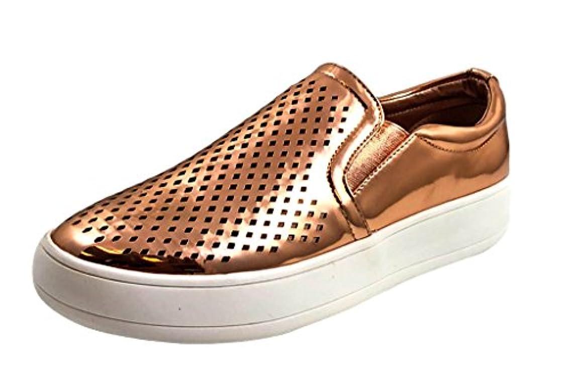 Glaze ShopAegis - [Trendy Sneakers] Shiny Textile Comfortable Street Dancer Slip On Shoes