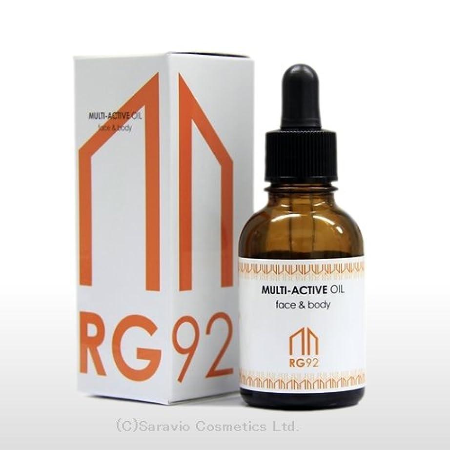 何よりも居間血色の良いRG92マルチアクティブオイル