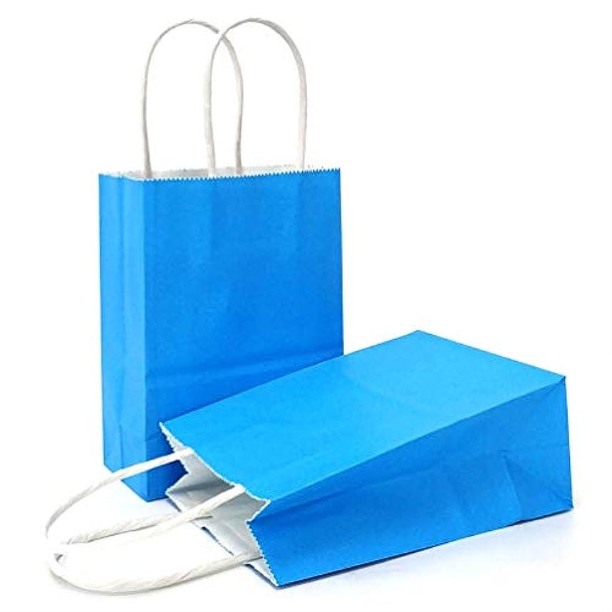 AZOWA Gift Bags Mini Kraft Paper Bags with Handles(Light Blue, 25 Pcs)