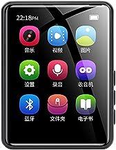 $27 » Laurel Full Screen MP3 Walkman Student Version MP4 Small External Music Player MP5 Portable Press 4GB