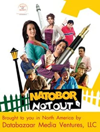 natobor not out video songs