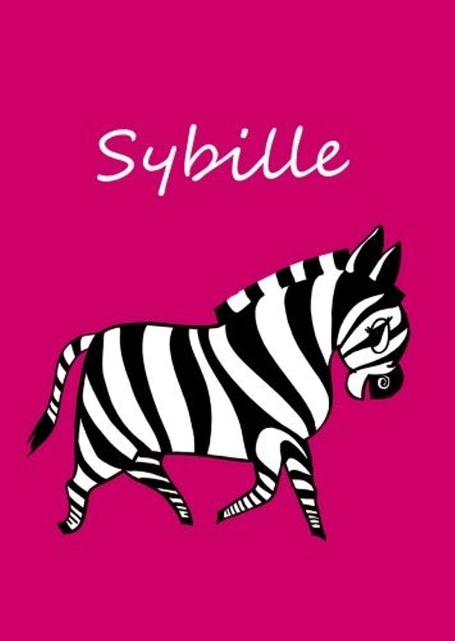 乳白高揚した境界Sybille: personalisiertes Malbuch / Notizbuch / Tagebuch - Zebra - A4 - blanko