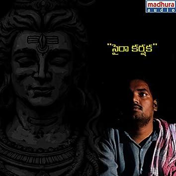 Syera Karshaka (feat. Vineeth Kumar Kunchala)