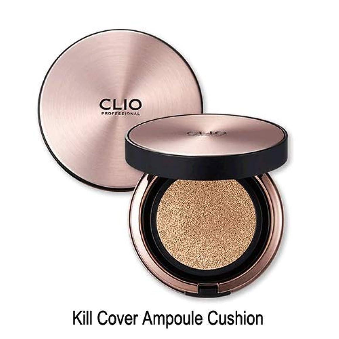 合理的エイリアンささいなキルカバー アンプル クッション(Kill Cover Ampoule Cushion) 2ランジェリー