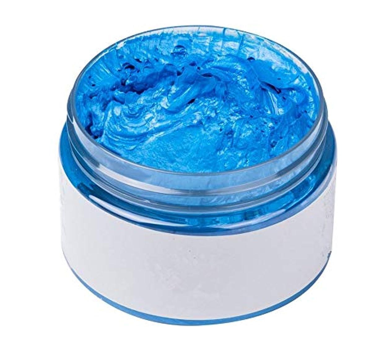 貝殻エレクトロニック同盟カルドール ワックス カラーバター ワンタイムヘアカラーの泥 ヘアクリーム 120g カラーリング ヘアトリートメント 全7色 (ブルー)