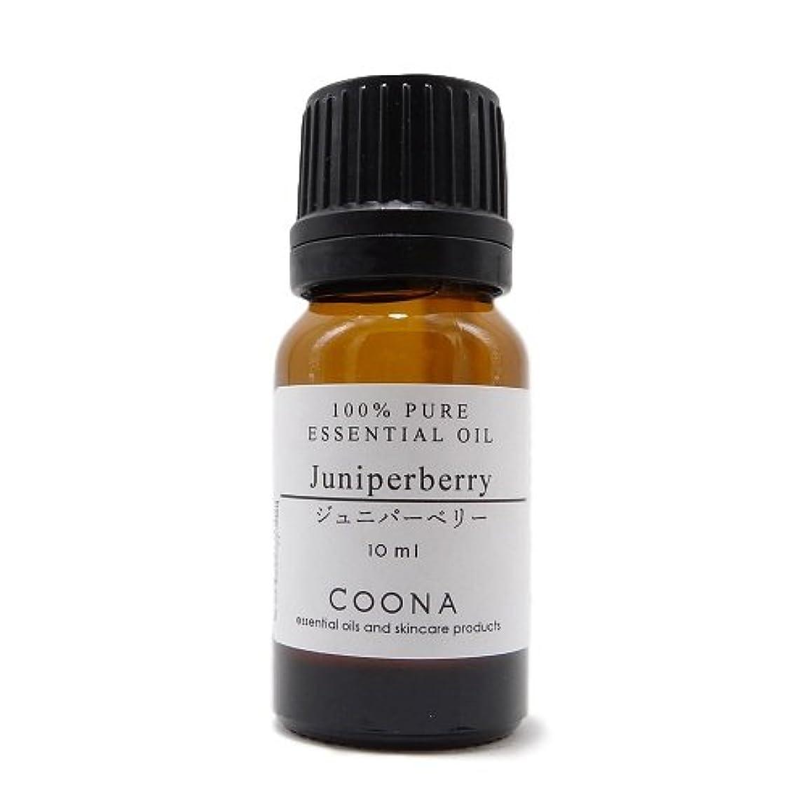 優れましたうなるオーバーフロージュニパーベリー 10 ml (COONA エッセンシャルオイル アロマオイル 100%天然植物精油)