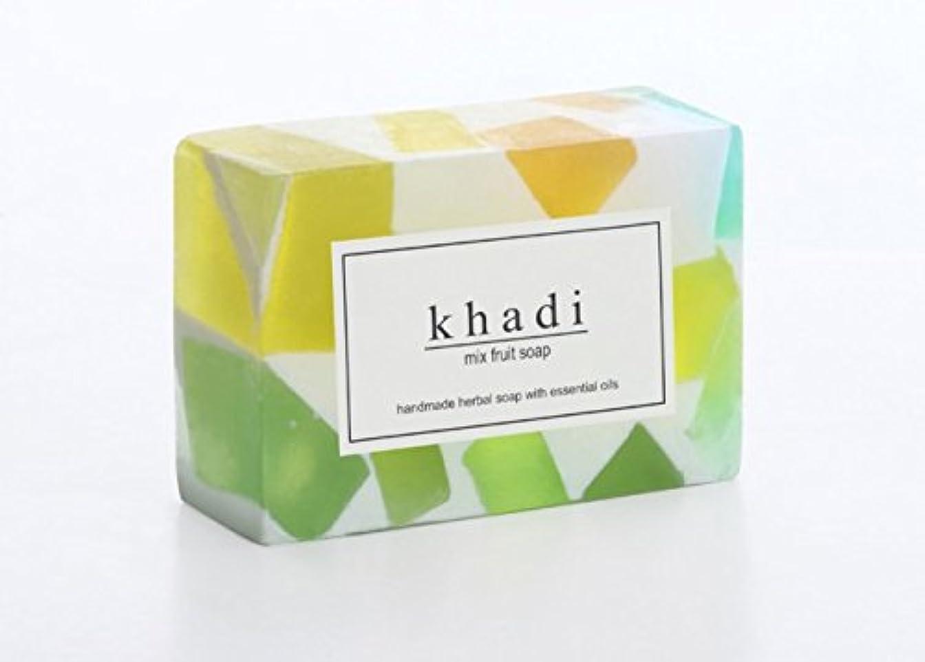 リットル濃度クロールKhadi Natural Mix Fruit Soup(ミックスフルーツ石鹸)125g 6個セット [並行輸入品]
