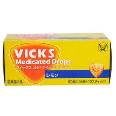 【指定医薬部外品】大正製薬ヴィックス メディケット ドロップ レモン 50個入 【3個セット】
