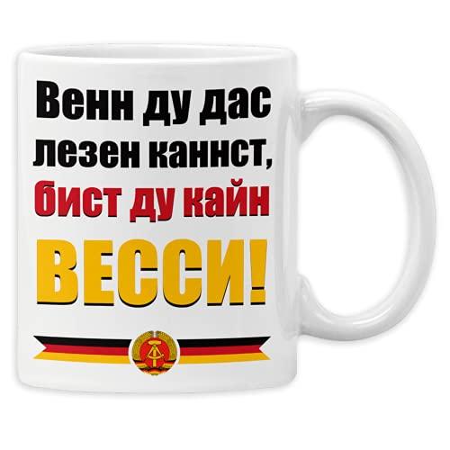 Wenn Du das lesen kannst, bist Du kein Wessi Tasse DDR Kult Ostfans Ostalgie Tasse mit Spruch