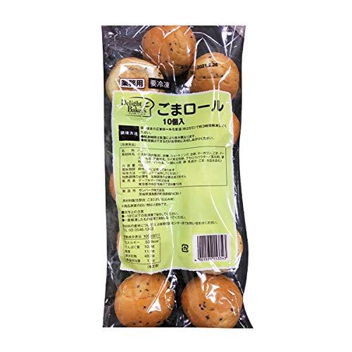 【冷凍】テーブルマーク ごまロール 10個入り ディライトベーカーズ 冷凍パン 業務用 軽食 ソフトパン