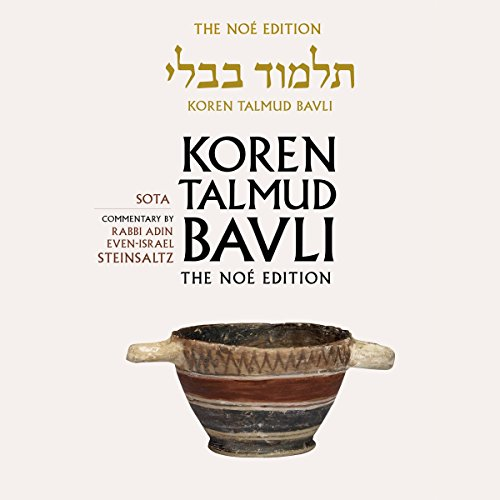 Koren Talmud Bavli Vol. 20 cover art