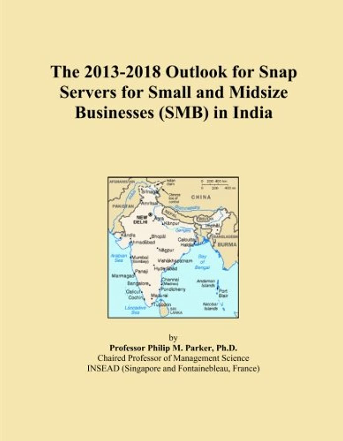 算術明るくするフェードアウトThe 2013-2018 Outlook for Snap Servers for Small and Midsize Businesses (SMB) in India