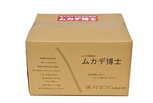 ムカデ博士 10kg 1箱 ムカデ駆除剤 粒状タイプ ムカデをシャットダウン ムカデ対策 害虫駆除剤