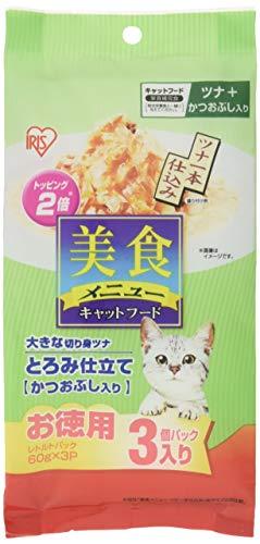 アイリスオーヤマ 美食メニュー ツナ一本仕込み かつおぶし入りとろみ仕立て 猫用 60g×3パック P-BI60KT