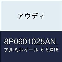 アウディ アルミホイール 6.5JX16 8P0601025AN.