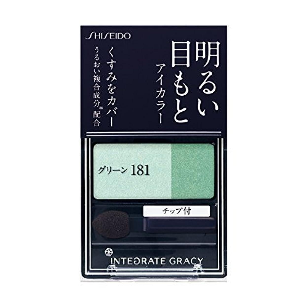 移植表面寛容なインテグレート グレイシィ アイカラー グリーン181 2g×6個
