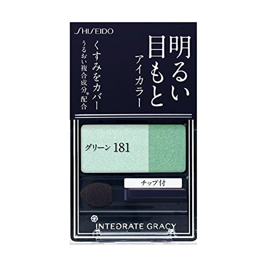 ロゴルアーアクロバットインテグレート グレイシィ アイカラー グリーン181 2g×3個