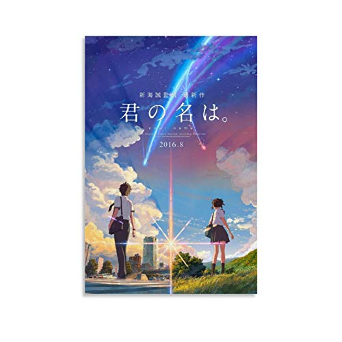 Anime Your Name 5 Poster Decorative Painting Canvas Wall Art Living Room Posters Bedroom Painting 12x18inch(30x45cm)