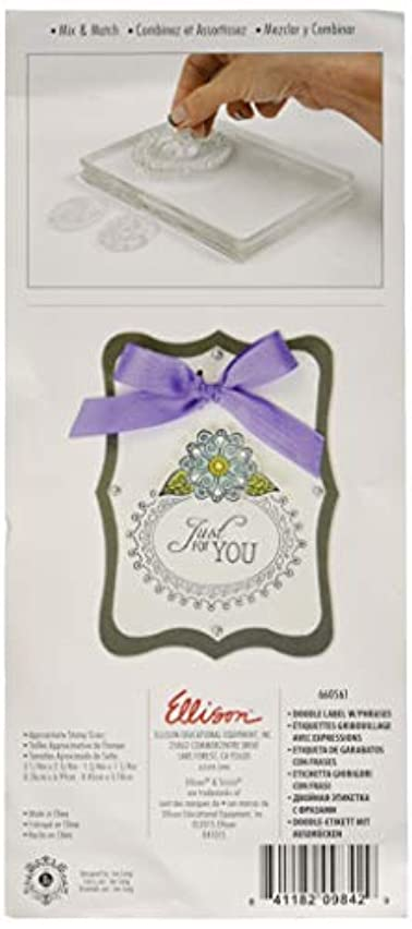 Sizzix 660561 Interchangeable Clear Stamps Doodle Label with Phrases by Jen Long