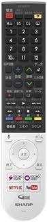 シャープ[SHARP]シャープ液晶テレビ用リモコン (010 638 0533)【0106380533】