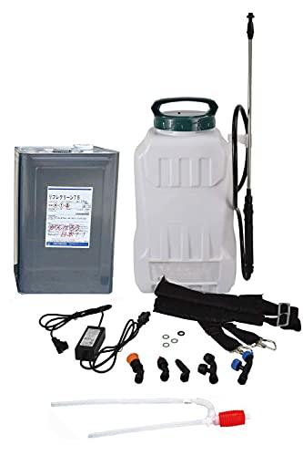 リフレクリーン75セット 食材加工設備等にも使用可能な業務用アルコール製剤17L(15kg)と電動噴霧器12L