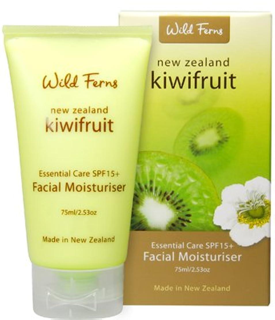 ゲインセイ刈るラメキーウィフルーツ エッセンシャルケアSPF15+ フェイシャル保湿剤 (ニュージーランド限定品)