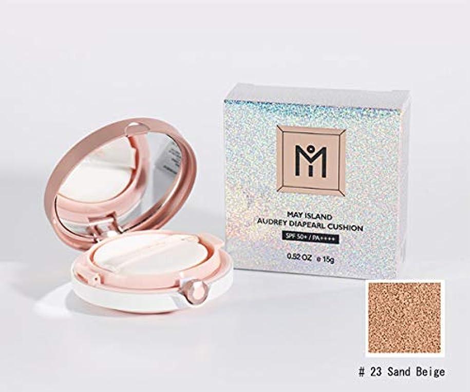 薬局聖人最後の[MAY ISLAND] AUDREY DIAPEARL CUSHION[#23.Sand Beige] ダイヤモンドパールクッション SPF50+/ PA++++[美白、シワの改善、紫外線遮断3の機能性化粧品]韓国の人気/クッション/化粧品