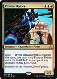 英語版 イクサランの相克 Rivals of Ixalan RIX 変幻の襲撃者 Protean Raider マジック・ザ・ギャザリング mtg