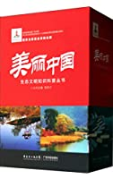 Beautiful Chinese (of 10) (fine) Knowledge of ecological civilization science books(Chinese Edition)