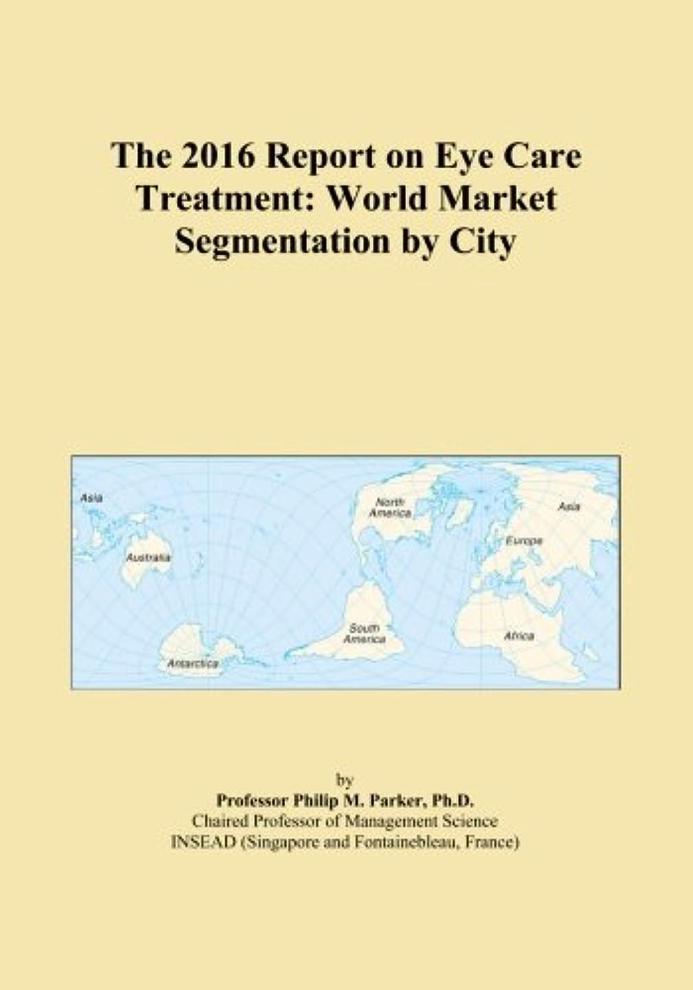 肯定的壁紙線The 2016 Report on Eye Care Treatment: World Market Segmentation by City