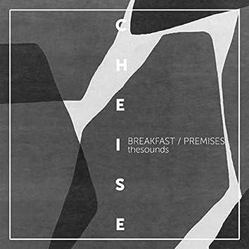 Breakfast / Premises