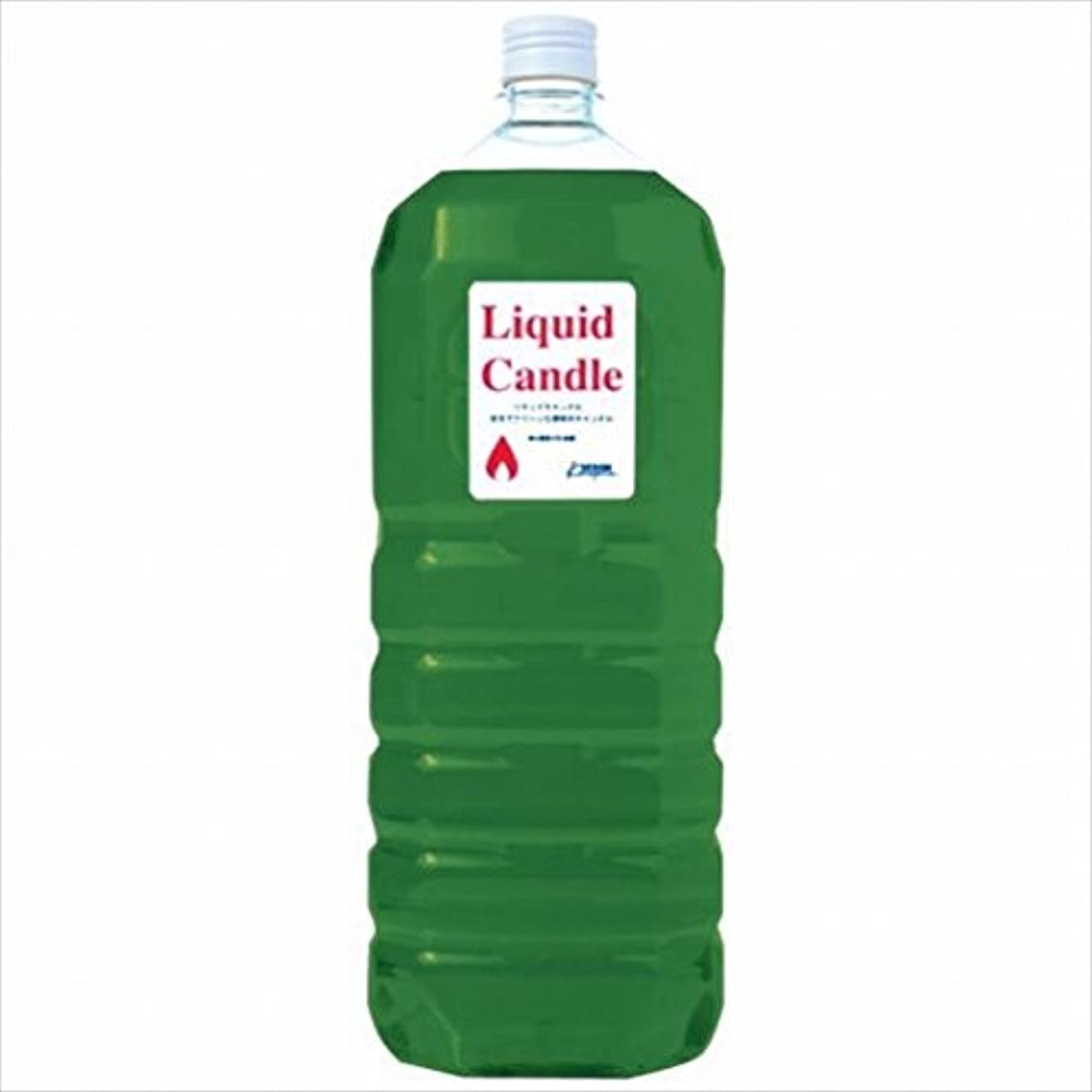 誰がディーラーマダムカメヤマキャンドル(kameyama candle) リキッドキャンドル2リットル 「 グリーン 」