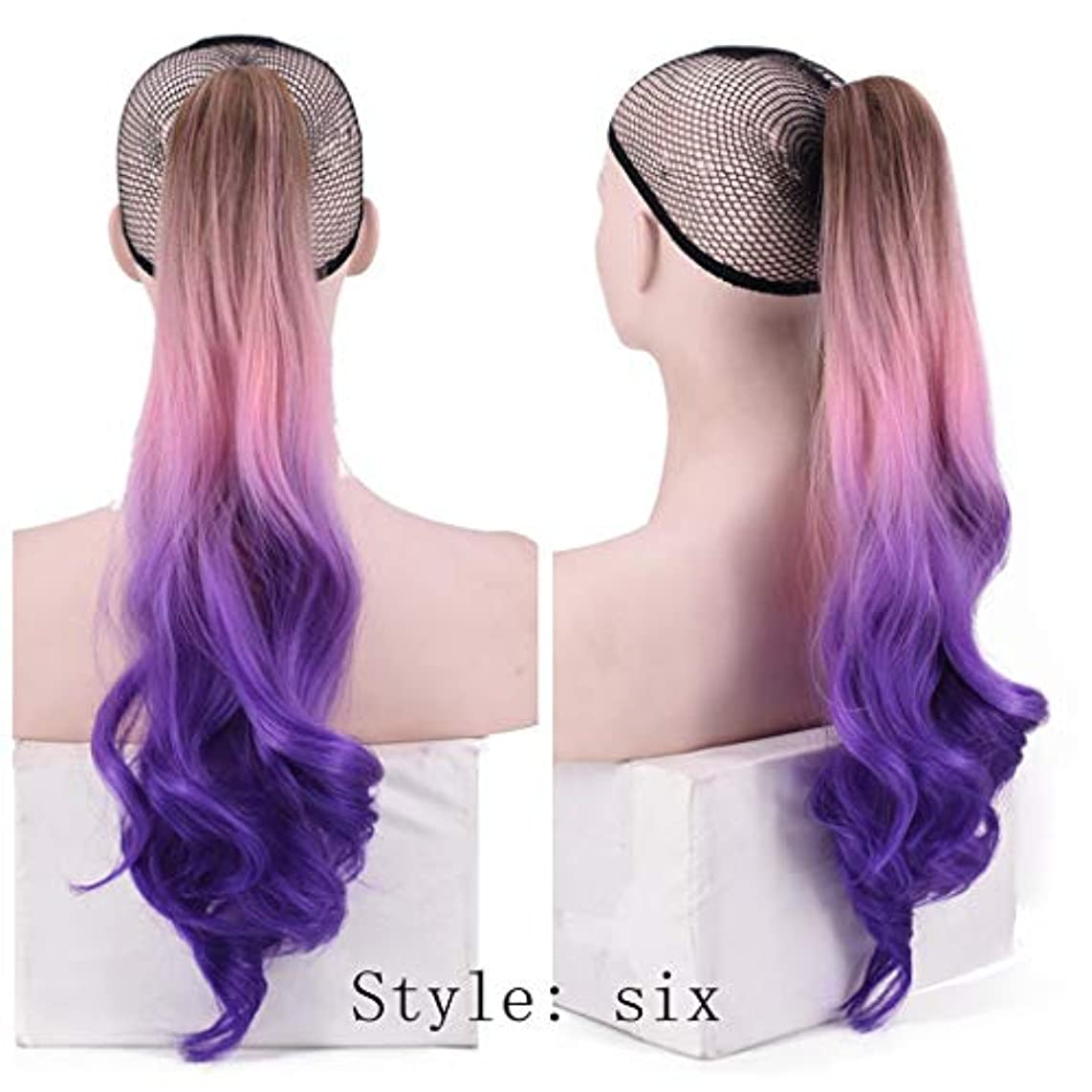 JJLIKER Women Multicolor Curly Synthetic Ponytail Hair Wigs Extension Synthetic Hairpiece with a Claw Clip 21 inches