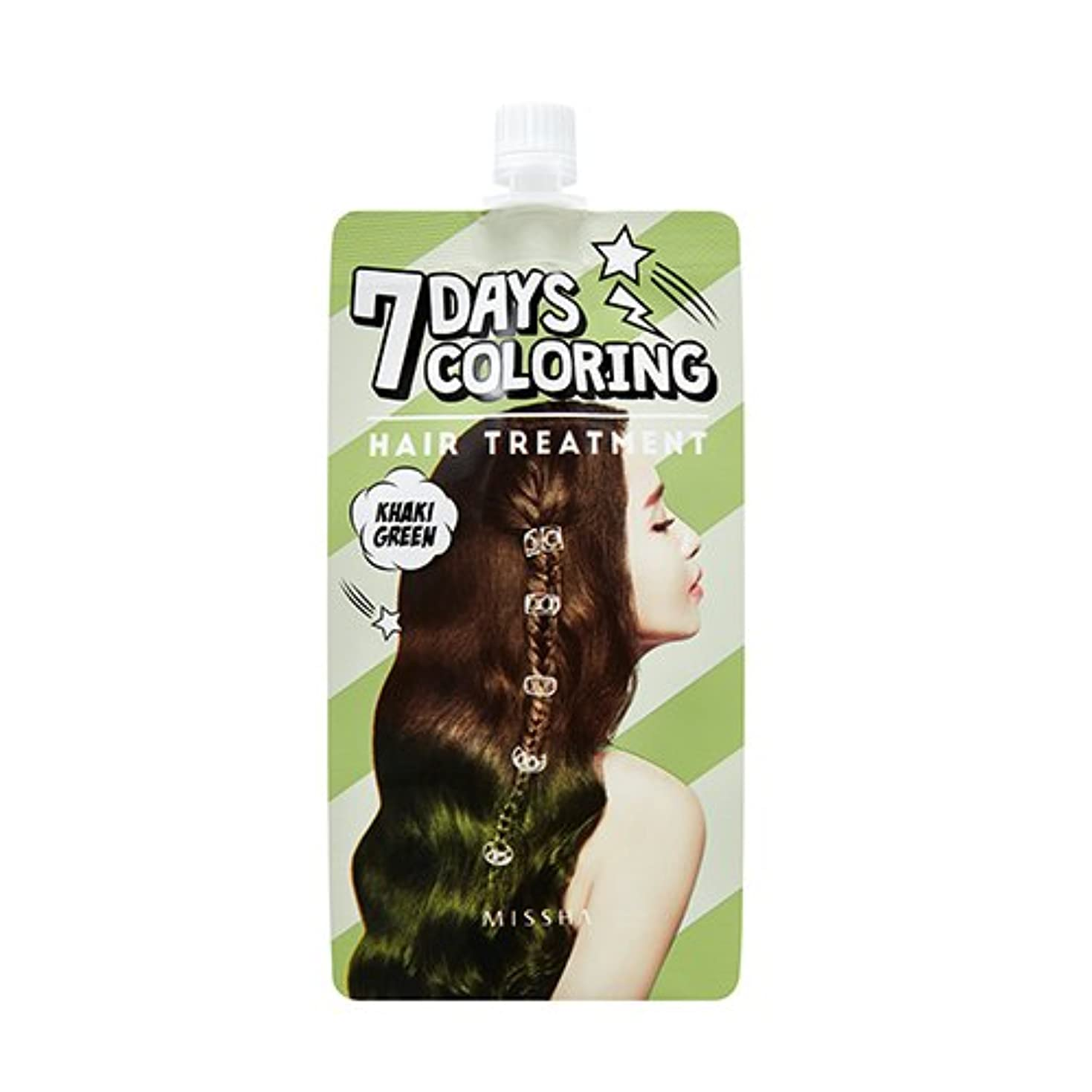 素子アトラスほとんどの場合MISSHA 7 Days Coloring Hair Treatment 25ml/ミシャ 7デイズ カラーリング ヘア トリートメント 25ml (#Khaki Green) [並行輸入品]
