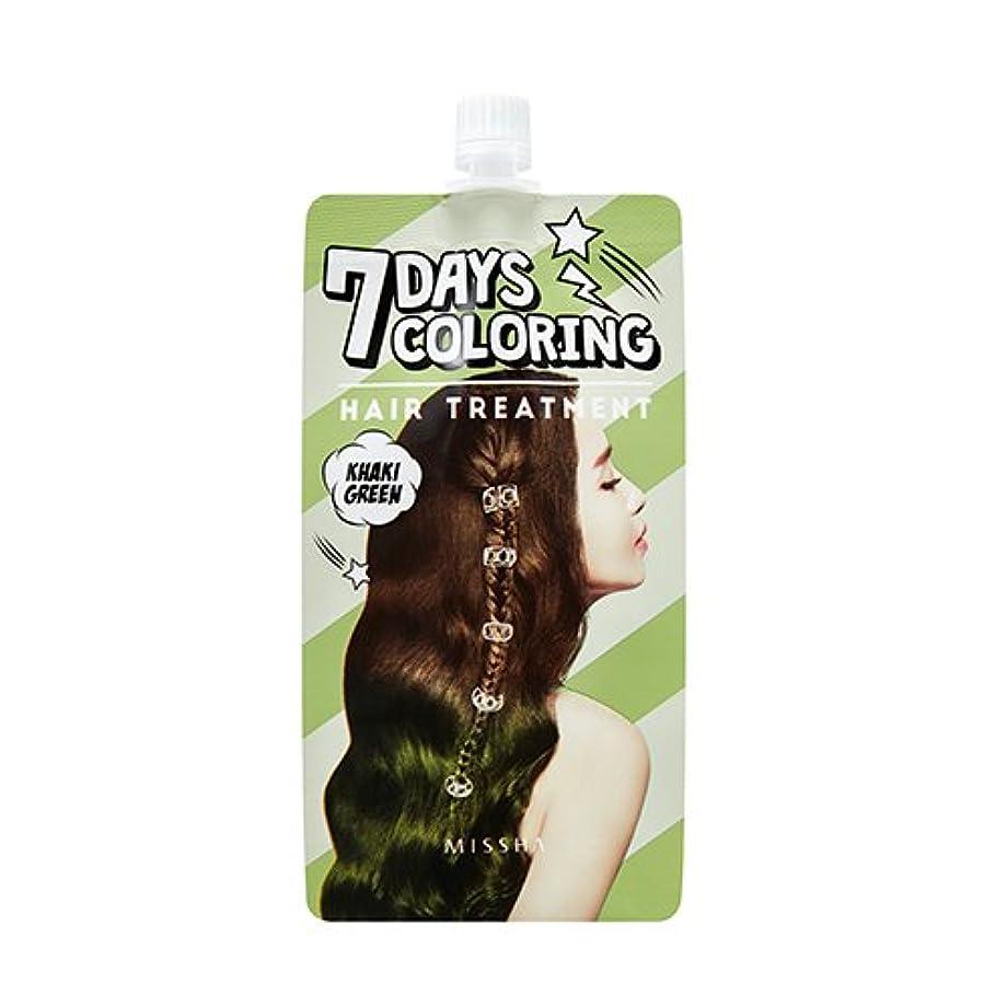 カプセル確認してください加速するMISSHA 7 Days Coloring Hair Treatment 25ml/ミシャ 7デイズ カラーリング ヘア トリートメント 25ml (#Khaki Green) [並行輸入品]