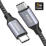 Nimaso USB C Type C ケーブル 【PD対応 100W/5A 急速充電 1m】タイプc ケーブル MacBook、iPad Pro (2018,2020)、Galaxy等type c機種対応(グレー)