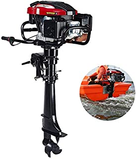WANLECY Outboard Motors, 7HP 4 Stroke Air Cooling System Electric Inflatable Ship Fishing Boat Motor