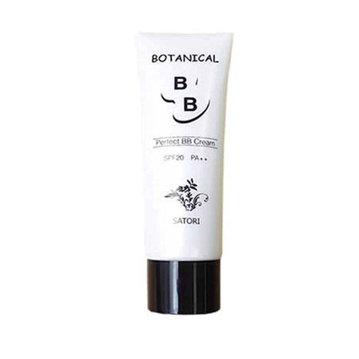 受益者自体バレエSATORI ボタニカル BBパーフェクトクリーム 50g