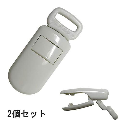 MEIWA ワンタッチクリップ M-10 ホワイト(2個セット)