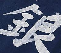 MZ001 Hmayart クロマティック ゴールド/ホワイト/ブラック/シルバー/レッド 墨 日本筆 書道 中国伝統美術作品 250g MZ002