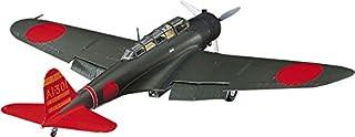 ハセガワ 1/48 日本海軍 中島 B5N2 九七式三号艦上攻撃機 プラモデル JT76