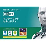 ESET インターネット セキュリティ(最新)|1台1年版|カード版|ウイルス対策|Win/Mac/Android対応