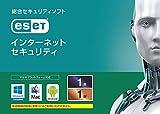 ESET インターネット セキュリティ 1台1年 カード版