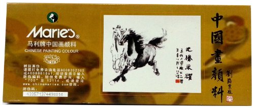 Maries' Chinese Watercolor Paint Set of 18 12 ml Tubes