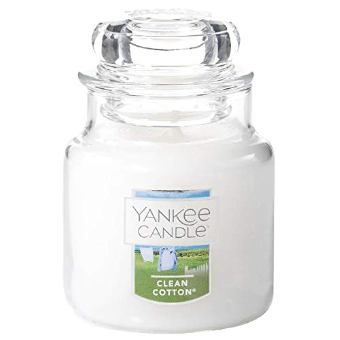 品揃えズーム粒YANKE CANDLE(ヤンキーキャンドル):YCジャーS クリーンコットン YK0030501