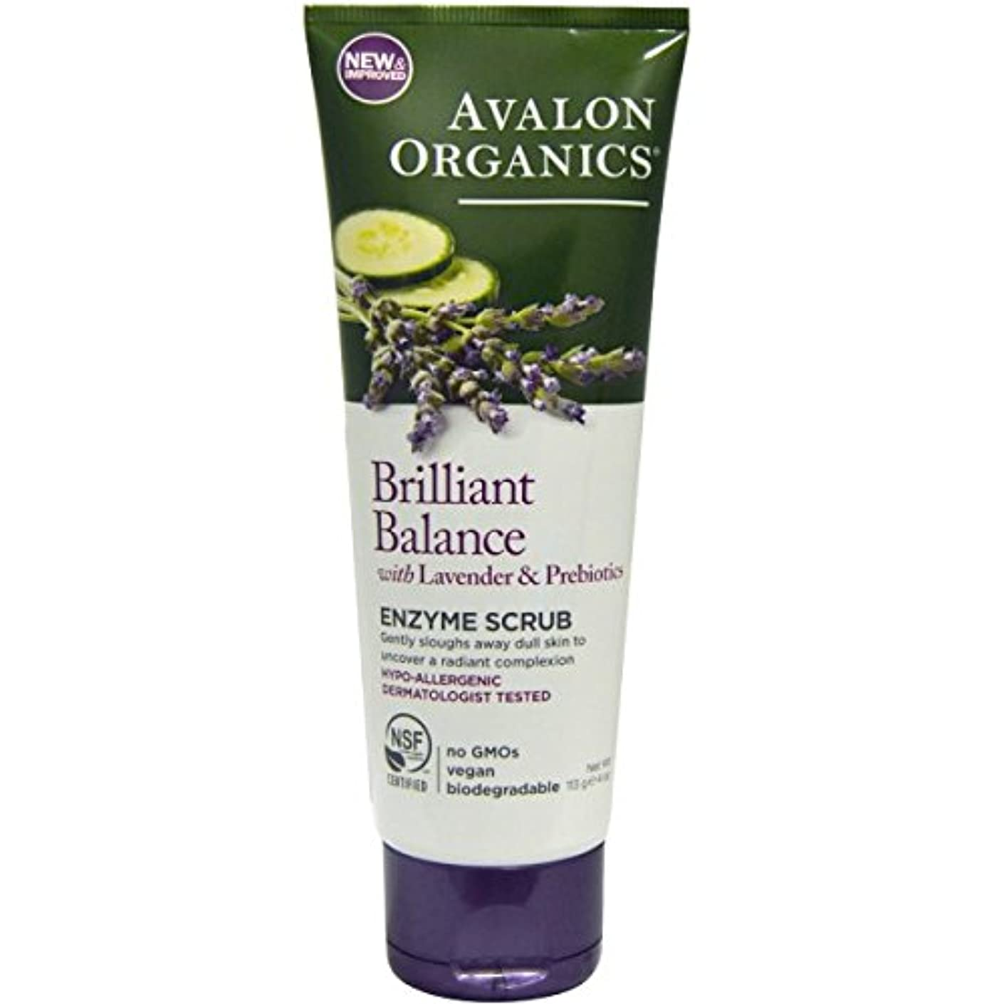 賄賂神持続的[海外直送品] アバロンオーガニック(Avalon Organics) ラベンダー エクスフォリエイティング エンザイム スクラブ 113g