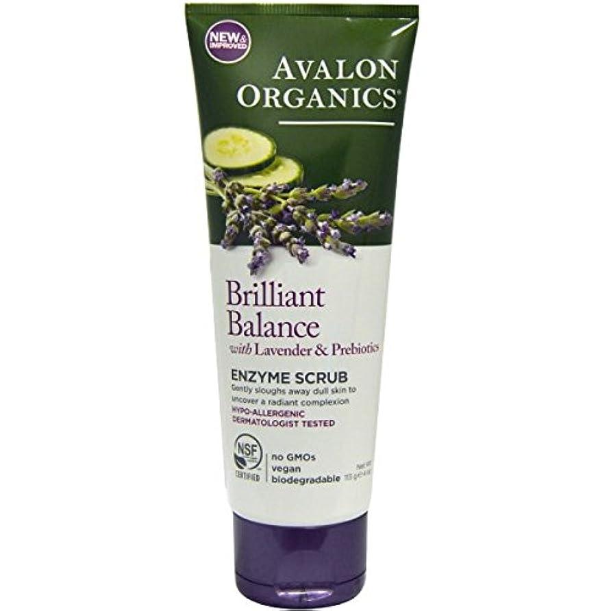 ランチ最も遠い期限切れ[海外直送品] アバロンオーガニック(Avalon Organics) ラベンダー エクスフォリエイティング エンザイム スクラブ 113g