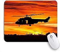ECOMAOMI 可愛いマウスパッド 日没時の航空機とヘリコプター 滑り止めゴムバッキングマウスパッドノートブックコンピュータマウスマット