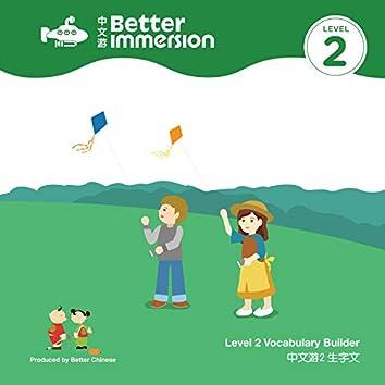 Better Immersion Level 2 Vocabulary Builder